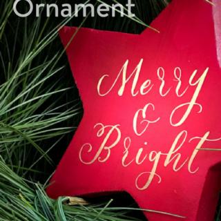 Easy Star Ornament with Cricut