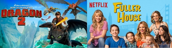 Netflix siblings distant ages